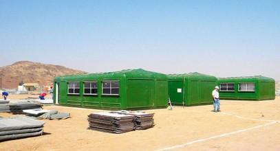 Projekt ľadové kabíny v Eritrei