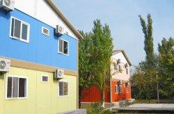Projekt ukrajinského rekreačného areálu